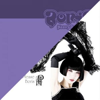 Boris – Hope / Riot Sugar