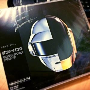 Daft Punk – Horizon (Bonus Track Japón)