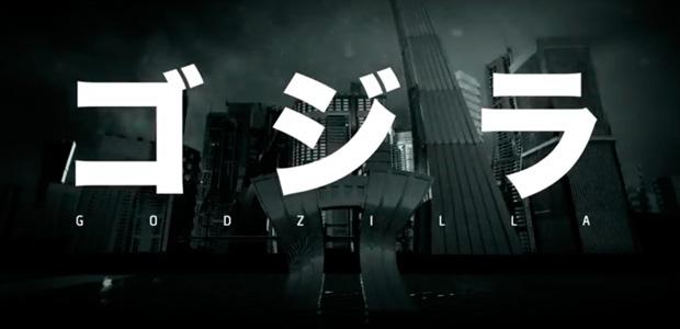 Mefjus & Dope D.O.D, vídeo para Godzilla