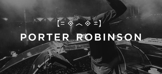 Nero – The Thrill (Porter Robinson Remix)