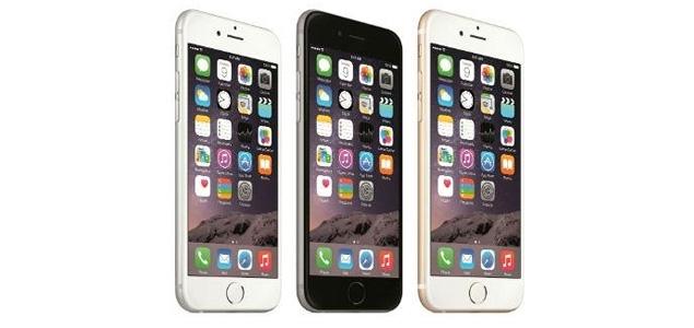 Descubre los nuevos iPhone 6s y iPhone 6s Plus