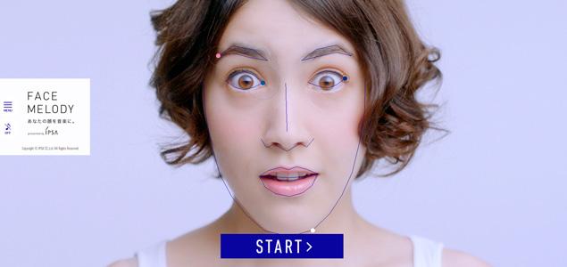 Una web crea una canción única analizando tu cara
