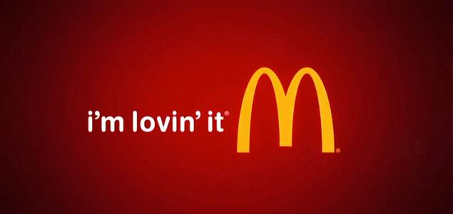 famous advertising slogans