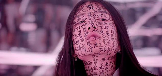 """Chase & Status estrenan vídeo de """"Spoken Word"""""""