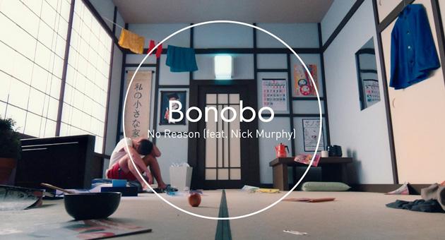 """Bonobo y Nick Murphy estrenan vídeo de """"No Reason"""""""