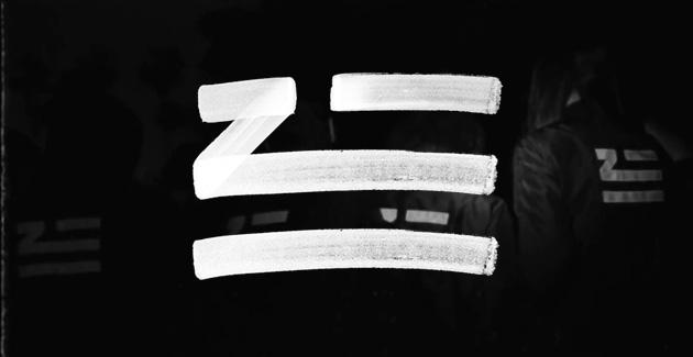"""ZHU estrena su nueva canción """"Nightcrawler"""""""