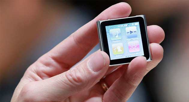 El formato MP3 llega a su fin