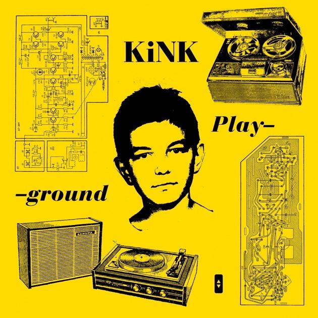 kink playground artwork