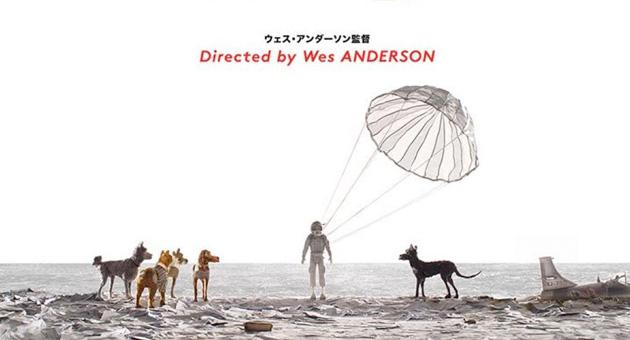La isla de los perros de Wes Anderson